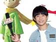 【图】易烊千玺配音小王子温暖声线受导演青睐