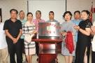 五福心语孝道文化活动基地揭牌仪式在天津华鹤医养院举行