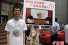 必胜客虾球广告引残疾人抗议 百胜集团致歉