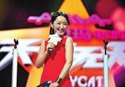 杨钰莹主持撒娇不下百次 媒体叹:要超越林志玲