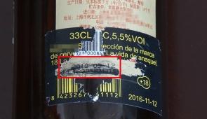 上海缴获4万箱进口啤酒:撕一层标签发现有些产于5年前