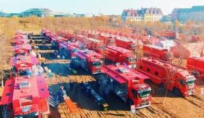天津市消防救援总队举行2020年度冬季战勤保障实战演习